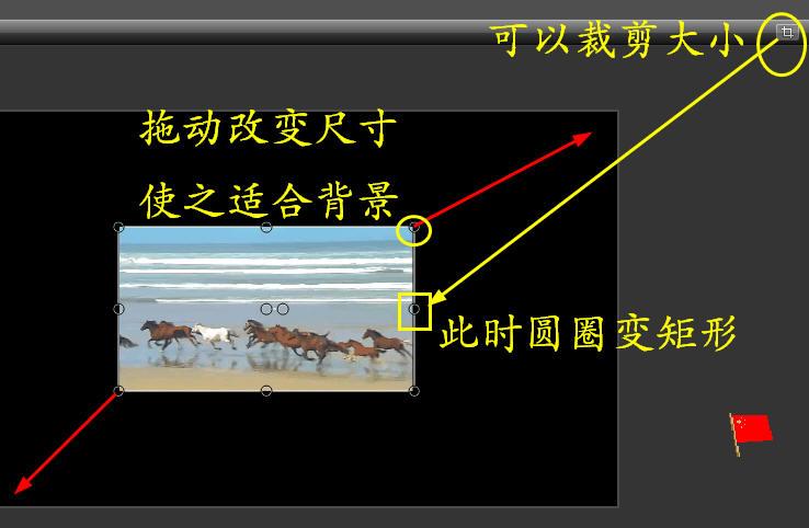 微视频编辑初步1